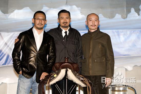 Jiang Wen, Chow Yun-Fat and Ge You (picture via yule.baidu.com)