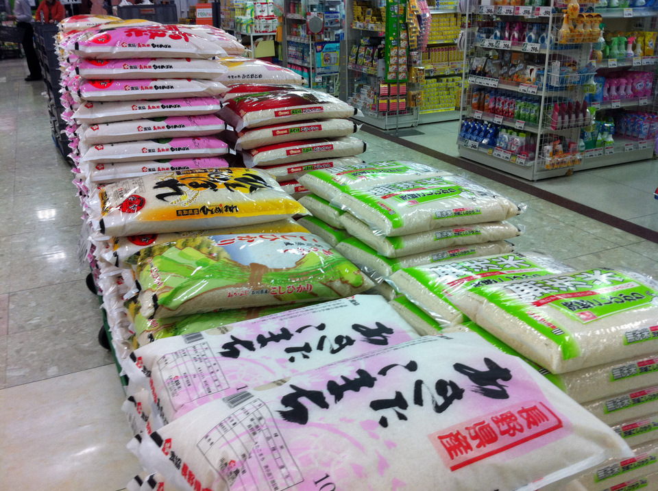 More rice available here. Buy it by the sack load