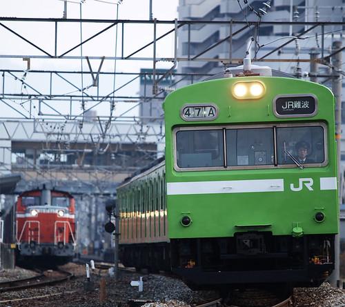 Hirano Sta,Yamatoji-Line Japan