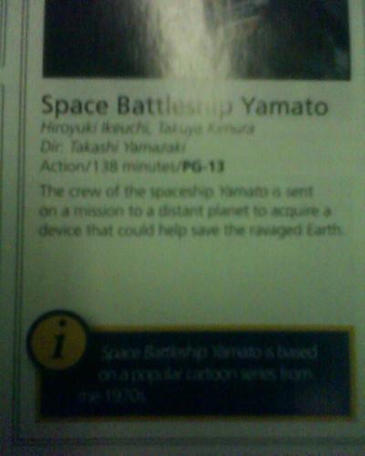 Peli de Yamato by sbassi