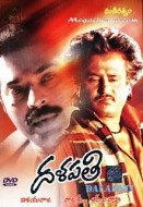 Dalapathi Telugu Movie