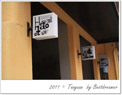 光圈Cafe20