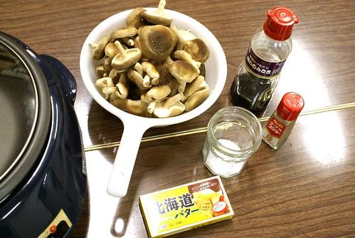シイタケ大試食会