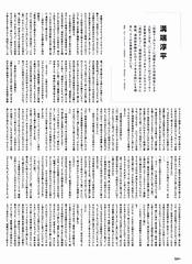 +act. (2011/05) P54