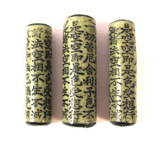Faux Jade Asian Calligraphy Cylinder Beads