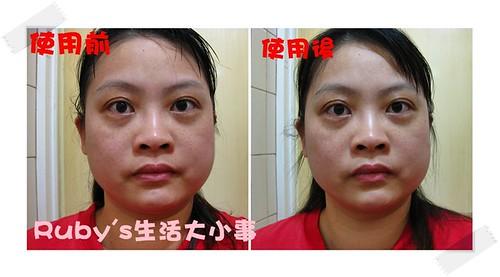 DR.WU玻尿酸保濕化妝水 (15)