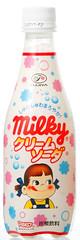 Milky Cream Soda (FoodBev Photos) Tags: japanese bottle drinks pekochan fujiya exigomarketing beveragejapan milkycreamsoda
