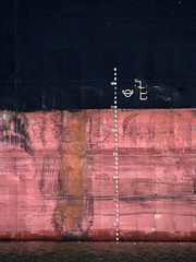 VALOPOULA - IMO 9198393 (arnekiel) Tags: canal kiel imo nok bulkcarrier holtenau ludolf massengutfrachter oldendorff bulker tsuneishi 9198393 shipmanagement valopoula petrofin