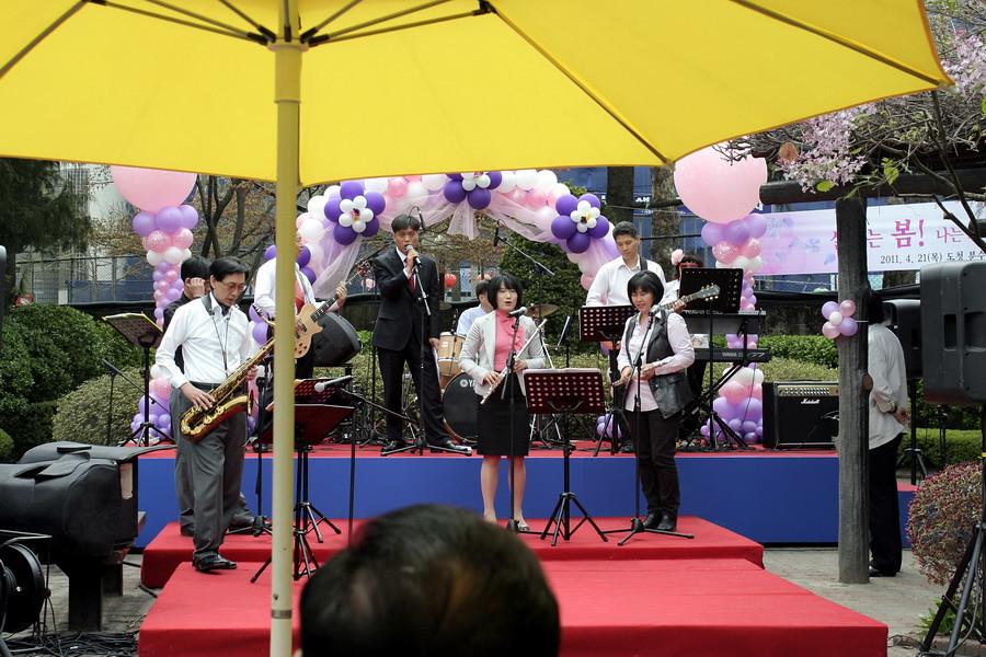 Concert(1)