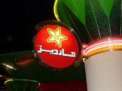arab_censorship_50
