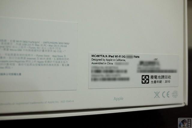 IPAD 3G WIFI開箱 (4).jpg