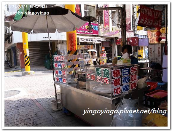 台南市_國華街白糖粿20110423_R0019162