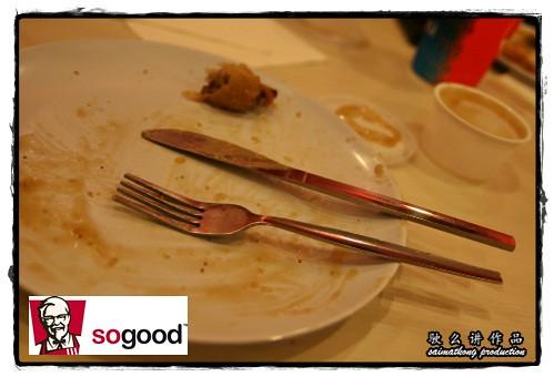 NEW KFC O.R. Chicken Chop - So Good!