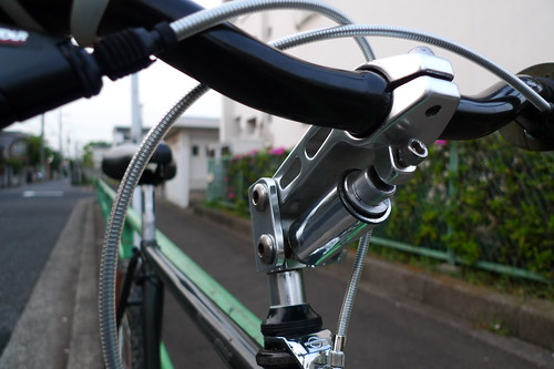 Morishi's Old Suspension Stem.