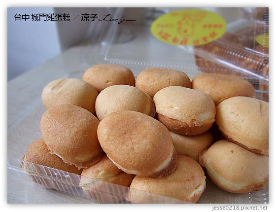 台中 城門雞蛋糕 6
