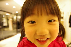Too near! (Cozy66) Tags: portrait girl japan kid child pentax  k5
