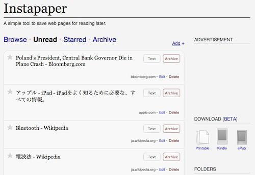 Instapaper_on_Mac