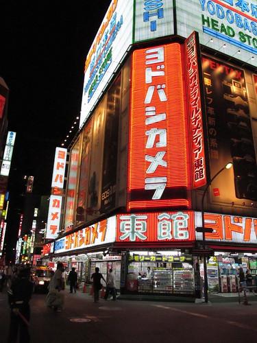 Massive Yodobashi Camera Store