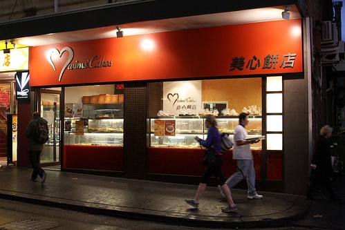 Maxim's Cakes: a Hong Kong import in Melbourne