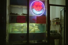 Open, Fish Market (Alexander Rabb) Tags: nyc newyorkcity fish ny newyork film sign brooklyn night virginia neon fuji va storefront fed2 fed luray shenandoahvalley flatbush fujisuperiaxtra400 c41 ditmaspark industar10 фэд фэд2 индустар10 hongjinfishmarket
