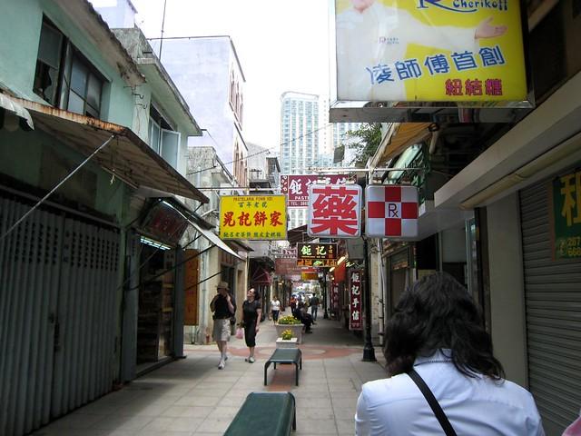 Macau Taipa & Coloane (20)