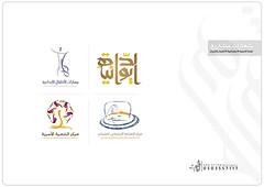Logos (mak7117  2012   | ) Tags: