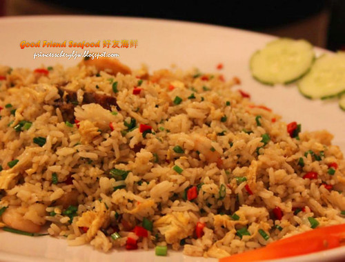 Good Friend Seafood Salted Fish Fried Rice
