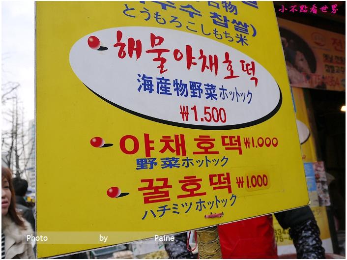 南大門野菜餅 (4).JPG
