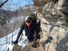 S5001984 (ndeeelite) Tags: winter ontario ice jack hiking hamilton niagara waterfalls keri webster 2009 tew decew