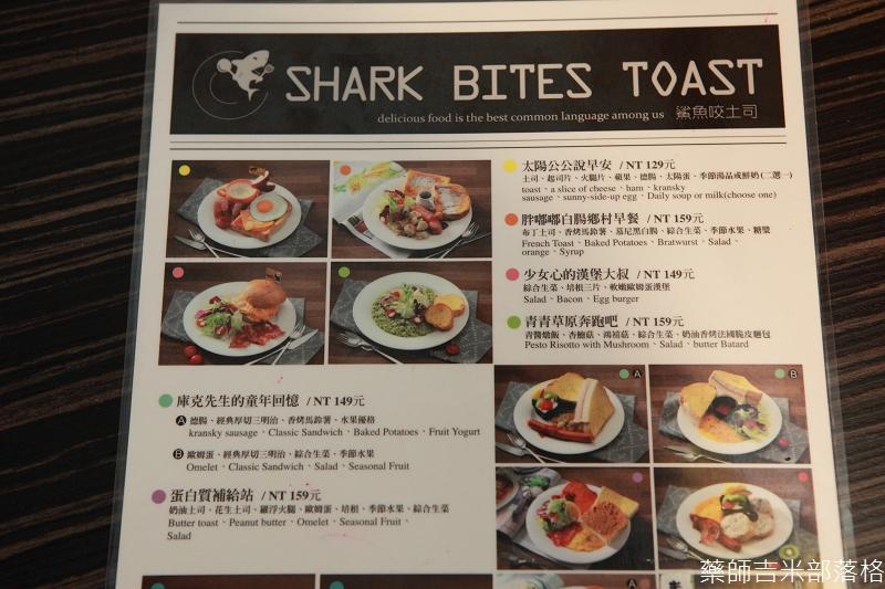 Shark_Bites_Toast_006