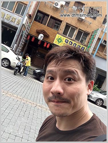 鴨喜露滷味01-1