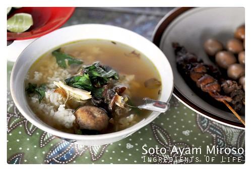 SotoAyam1