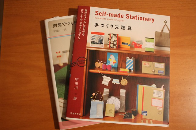 Self-Made Stationery