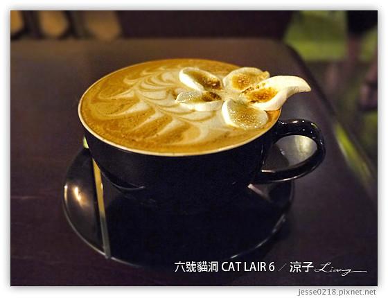 六號貓洞 CAT LAIR 6 5