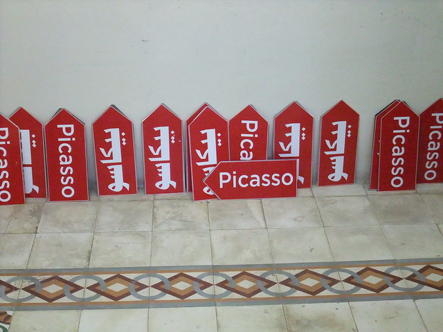 Picasso in Palestine