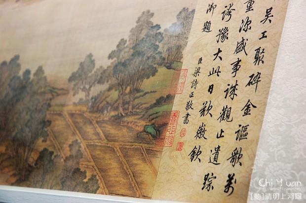 台灣清明上河圖展覽|找台灣清明上河圖展覽敘述清明上河園-東 …_插圖