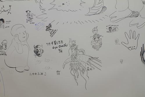 成田童夢 画像15