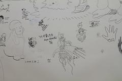 成田童夢 画像13
