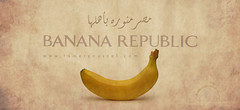 Banana Republic (Tamer Youssef) Tags: art june design republic graphic  banner egypt banana cairo 2012   youssef tamer