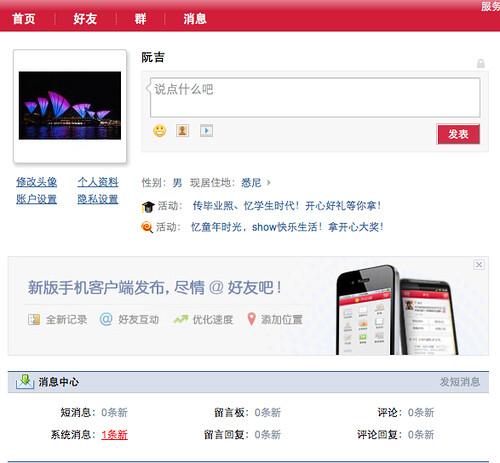 Screen shot 2011-06-05 at 12.31.12 AM