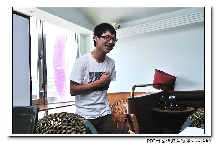 PFC南區版聚活動暨旗津風景外拍活動花絮(請進來簽到喔!)