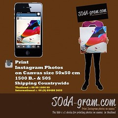 SOdA-gram – Print Instagram Photos on Canvas แชร์ภาพฮิปจาก Instagram แบบไม่ต้องกั๊ก ด้วยภาพแคนวาสใส่เฟรมไม้สไตล์อาร์ต ขนาด 50 x 50 ซม. – ส่งฟรีทั่วประเทศ เพียง 750 บาท (มูลค่า 1,500 บาท) สนใจซื้อดีลได้ที่  http://www.ensogo.com/bangkok/soda-gram-13062012.
