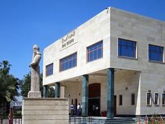 Iraq National Museum (D-Stanley) Tags: iraq national museum baghdad nabu assyrian