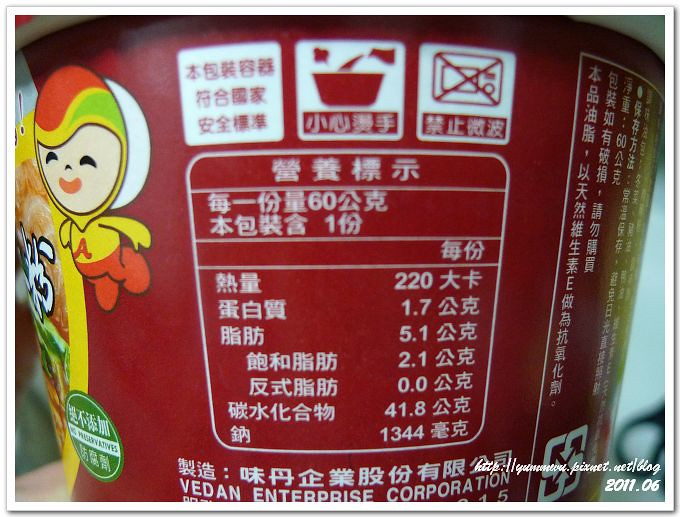 試吃味味冬菜鴨肉冬粉 (4)