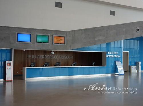 濟州航空宇宙博物館002.jpg