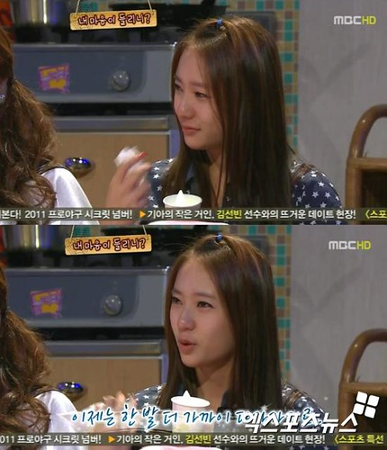 f(x)'s Krystal tears up while talking about being the maknae  1