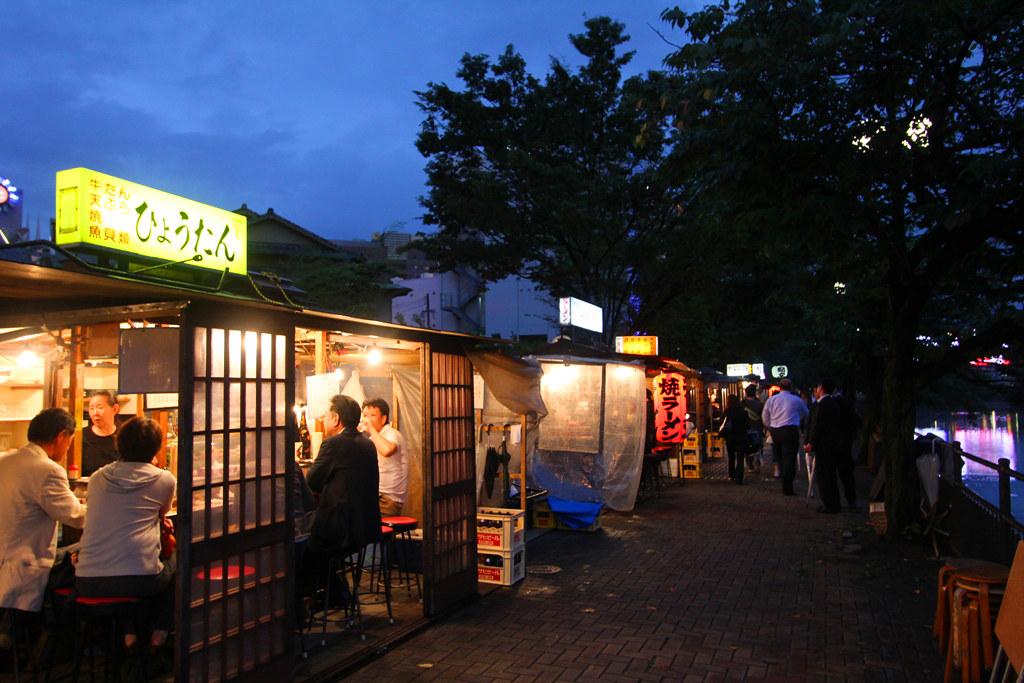 FukuokaYufuinOita Travel Guide Part3 (10)