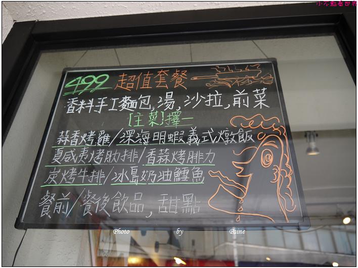 台北東門站肯恩廚房 (3).JPG