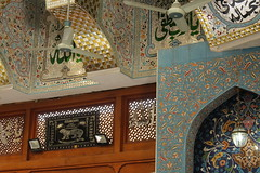 Another Banner (Omair Anwer) Tags: lal shahbaz qalander mazar tomb sehwan sharif sufi sufism