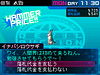 Shin Megami Tensei: Devil Survivor 2 Coming In 2012 (10)